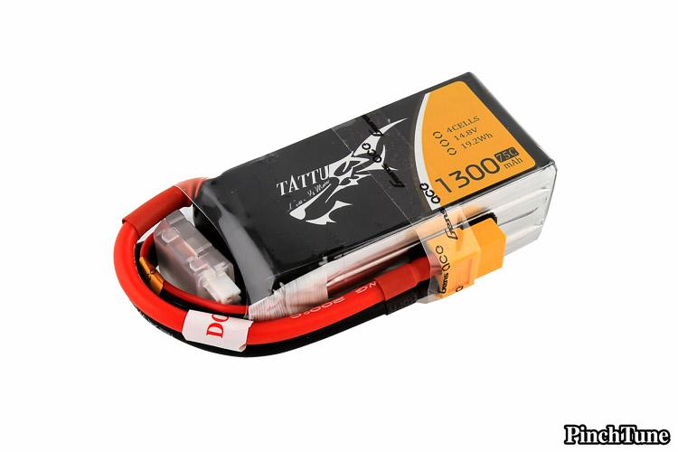 Gens Tattu 1300mah 4S 75C LiPo Battery