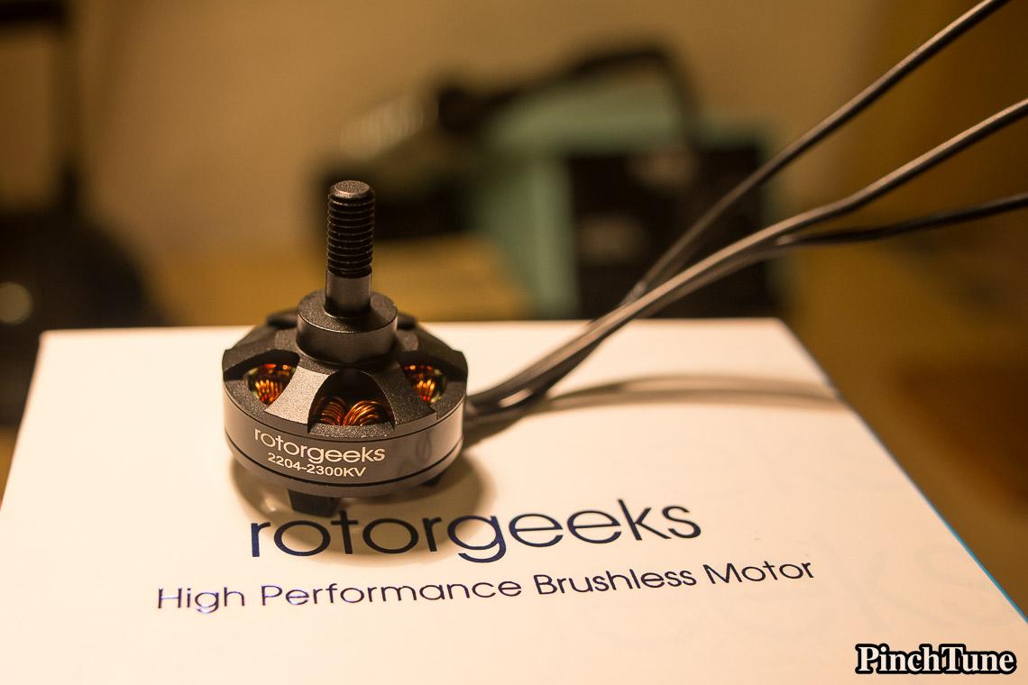 Rotorgeeks 2204 2300kv Motors Overview